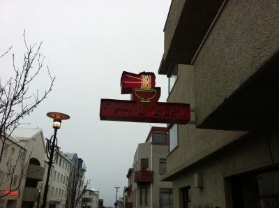 noodle station reykavik